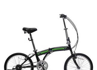 IDS Home Unyousual U Arc Folding City Bike Bicycle 6 Speed Steel Frame Shimano Gear