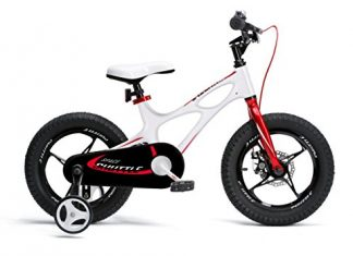 Royalbaby Space Shuttle Magnesium Kid's Bike, 14-16-18 inch wheels, three colors available